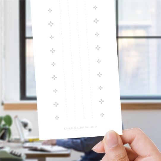 洋長3封筒や長3封筒に入る「一筆箋」