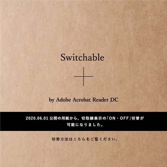Switchable