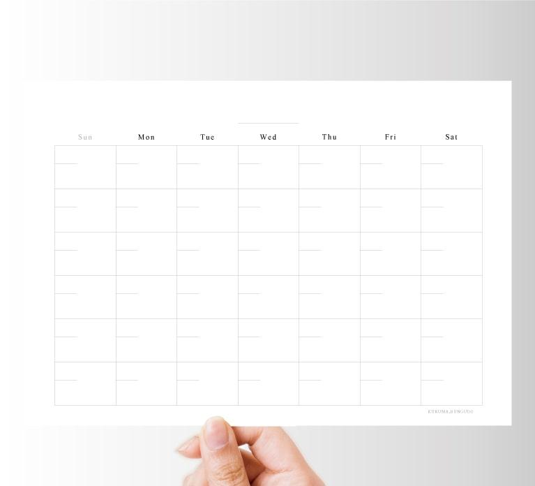 フリーカレンダー